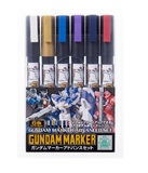 Gundam: Marker Set - Advanced