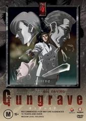 Gungrave - Vol 4: Die Trying on DVD