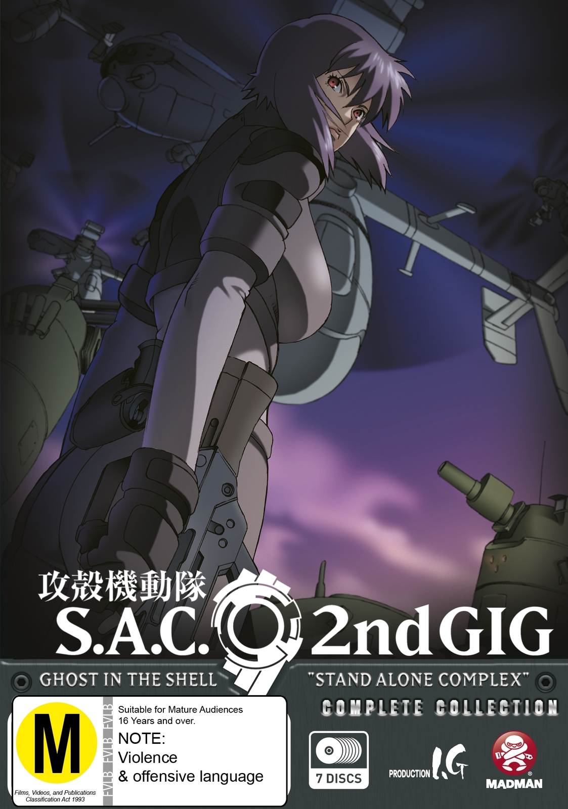 Ghost In The Shell Sac 2nd Gig Box Set Dvd Buy Now At Mighty Ape Nz
