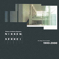 Nikken Sekkei: Building Future Japan 1900-2000 by Botond Bognar image