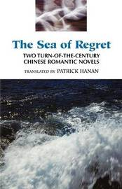 The Sea of Regret by Wu Jianren image