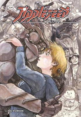 Appleseed Alpha by Shirow Masamune