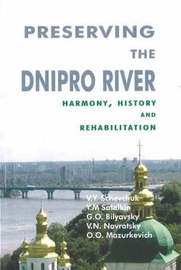 Preserving the Dnipro River by V.Y. Schevchuk image