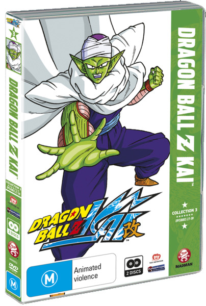 Dragon Ball Z - Kai Collection 3 (2 Disc Set) on DVD image