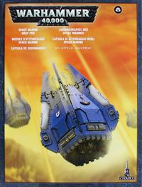 Warhammer 40,000 Space Marine Drop Pod