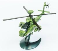 Airfix - Quickbuild Apache Helicopter Model Kit image