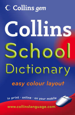 School Dictionary image