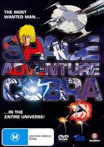 Space Adventure Cobra on DVD