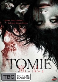 Tomie Unlimited on Blu-ray