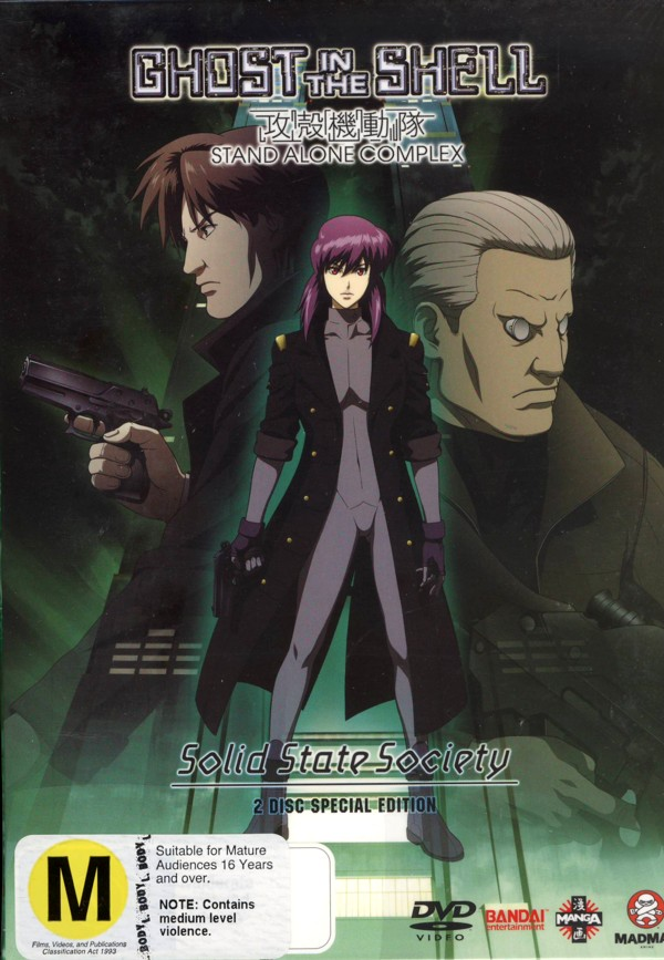 Ghost In The Shell - Stand Alone Complex: Solid State Society (2 Disc Set) on DVD image