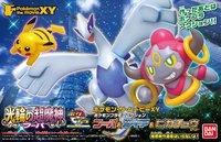 Pokemon Pokepura Hoopa & Lugia & Pikachu - Model Kit