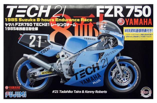 Fujimi: 1/12 Yamaha FZR750 (TECH 21 - 1985) - Model Kit