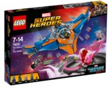 LEGO Super Heroes: The Milano vs. The Abilisk (76081)