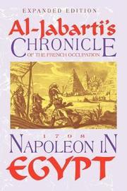 Napoleon in Egypt by Abd al-Rahman Jabarti