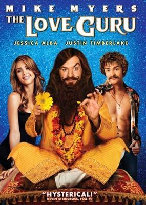 The Love Guru on DVD