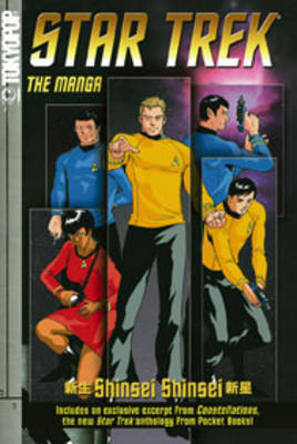 Star Trek: The Manga by Chris Dows