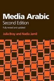 Media Arabic by Julia Bray image