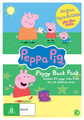 Peppa Pig - Piggy Back Pack 2 : New Shoes & Piggy in the Middle (2 Disc Set) on DVD
