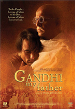Gandhi, My Father on DVD