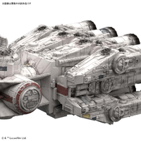 SW Vehicle Model 014: Blockade Runner - Model Kit image