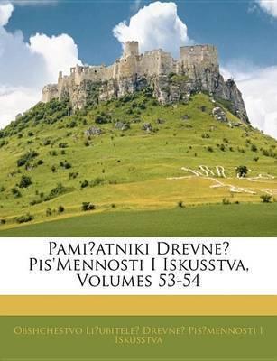 Pamiatniki Drevne Pis'mennosti I Iskusstva, Volumes 53-54 by Obshchestvo Liubitele Dre Iskusstva