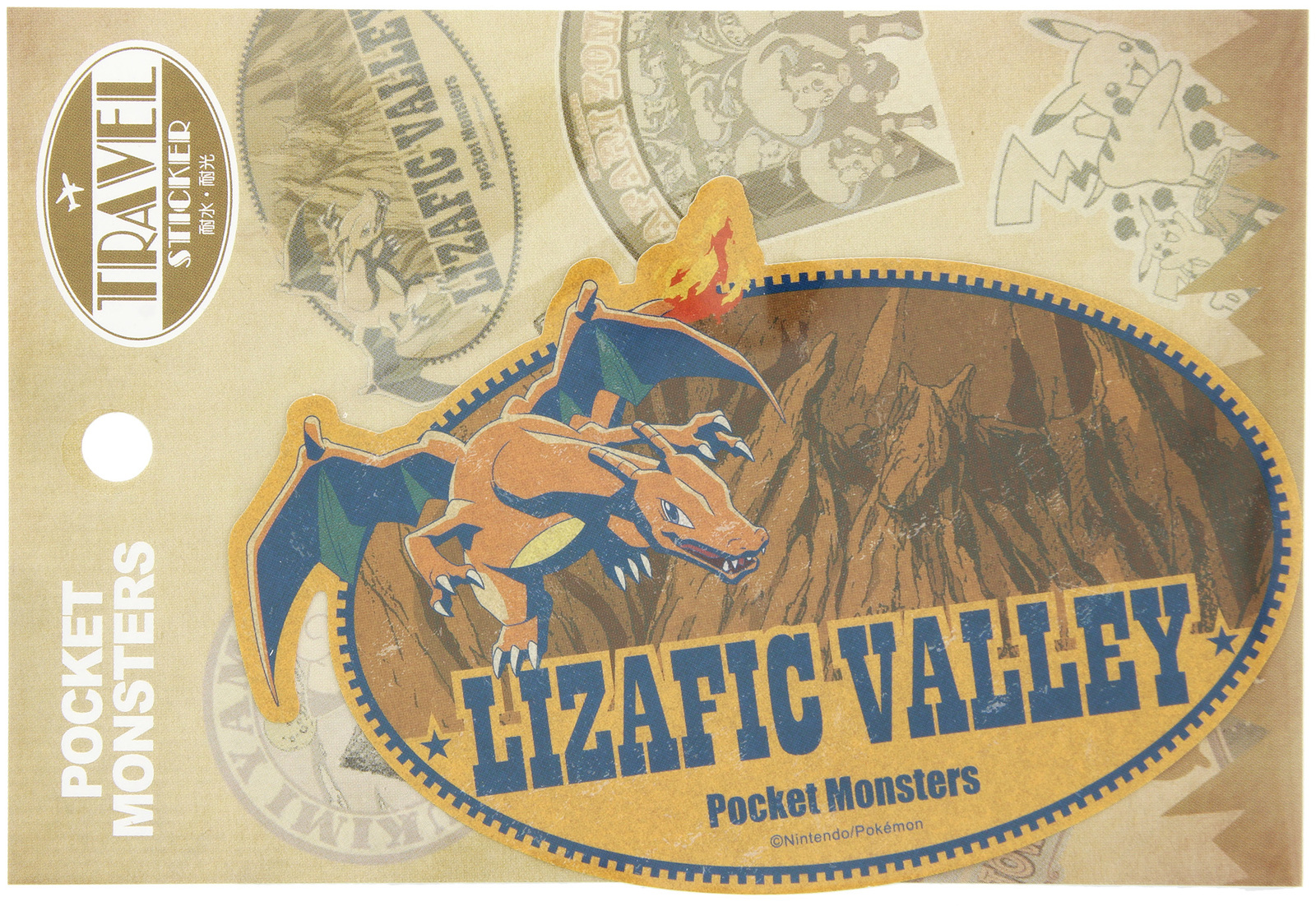 Pokemon: Travel Luggage Sticker - Charicific Valley #7 image