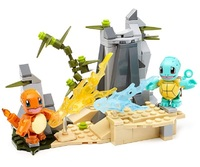 Mega Construx: Pokemon Battle Set - Squirtle vs. Charmander