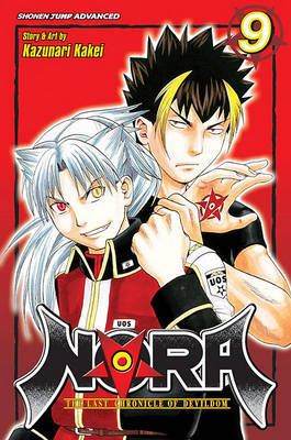 Nora: The Last Chronicle of Devildom, Volume 9 by Kazunari Kakei image