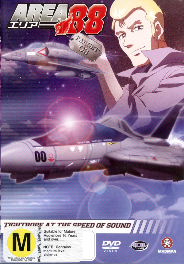 Area 88 - Vol 3 - Tightrope At The Speed Of Sound on DVD image