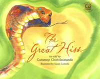 The Great Hiss by Gurumayi Chidvilasananda image