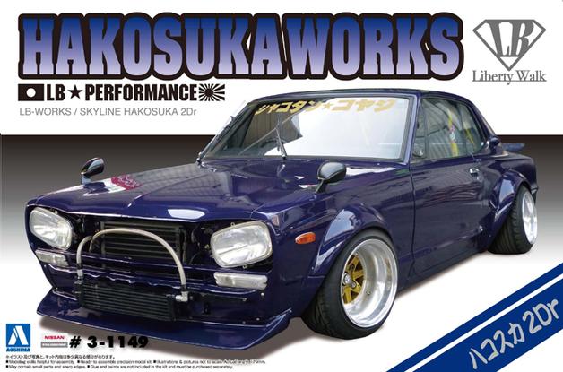 Aoshima: 1/24 LB Works (Hakosuka 2DR) - Model Kit