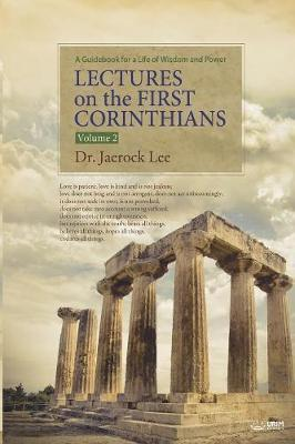 Lectures on the First Corinthians Ⅱ by Jaerock Lee image