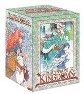 Twelve Kingdoms  Vol 1 and Collectors Box on DVD