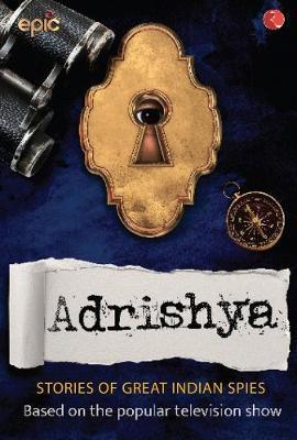 ADRISHYA image
