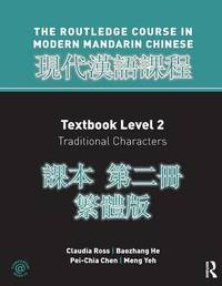 Routledge Course in Modern Mandarin Chinese Level 2 Traditional by Claudia Ross image