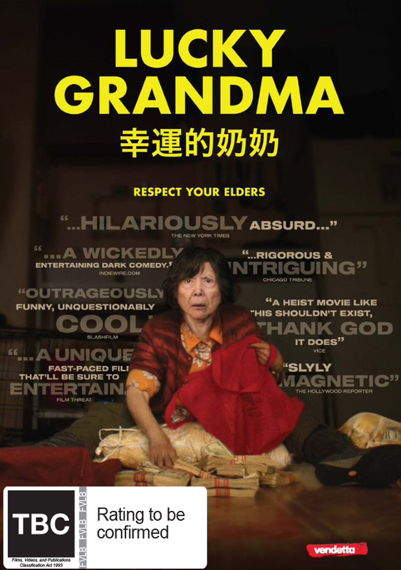Lucky Grandma on DVD