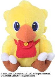 Chocobo's Mystery Dungeon: Chocobo - Plush Toy