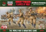 Flames of War: Strelkovy Company (Plastic)