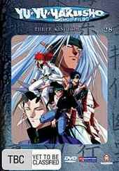 Yu Yu Hakusho - Ghost Files: Vol. 28 - Three Kingdoms on DVD