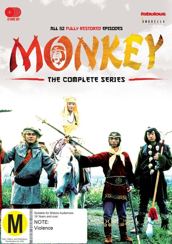 Monkey on DVD