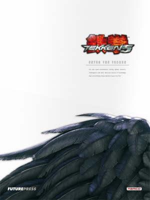 Tekken 5: The Official Strategy Guide  - Enter the Tekken by Eze Izundu image