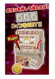 Pokemon: XY &Z Slot Machine - Mini-fig (Blind Box)