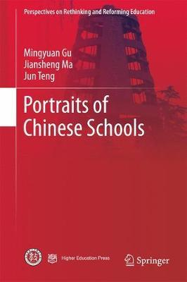 Portraits of Chinese Schools by Mingyuan Gu