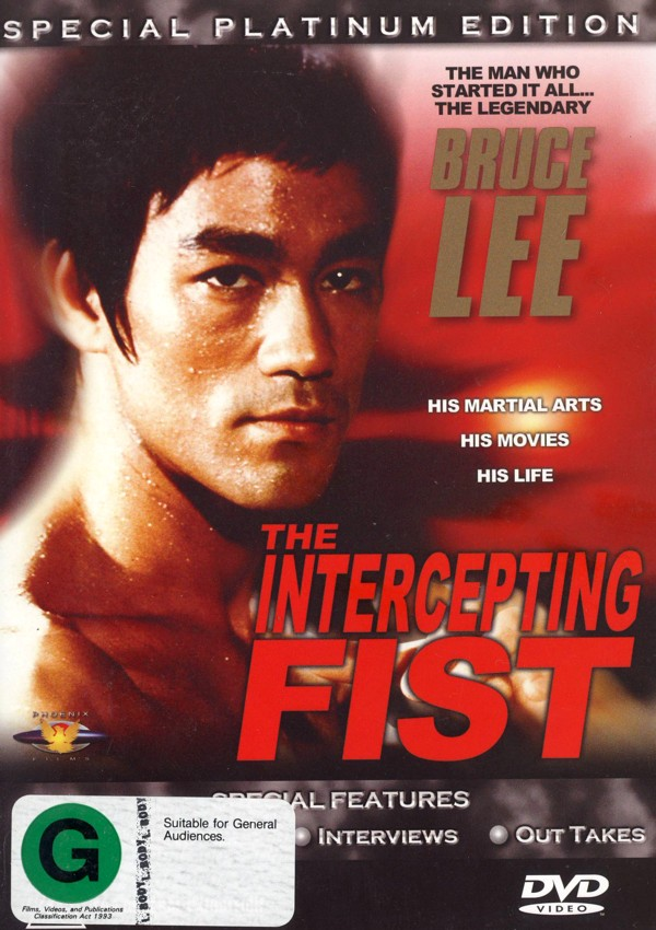 Bruce Lee: Intercepting Fist, The (2 Discs) on DVD image