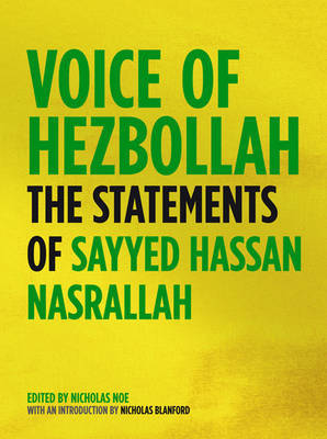 Voice of Hezbollah image
