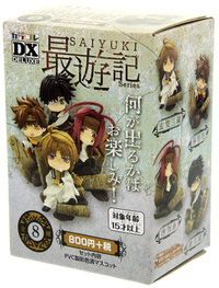 Karakore DX: Saiyuki - Mini-fig (Blind Box)