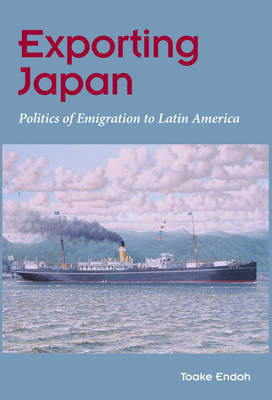 Exporting Japan by Toake Endoh image
