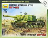 Zvezda 1/100 Soviet ISU-152