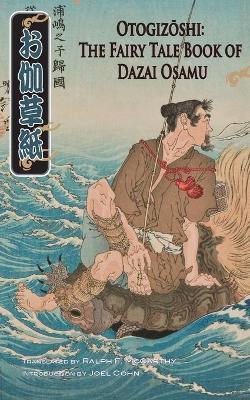 Otogizoshi by Osamu Dazai