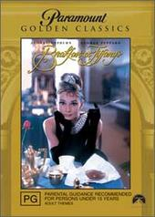 Breakfast At Tiffany's (Golden Classics) on DVD